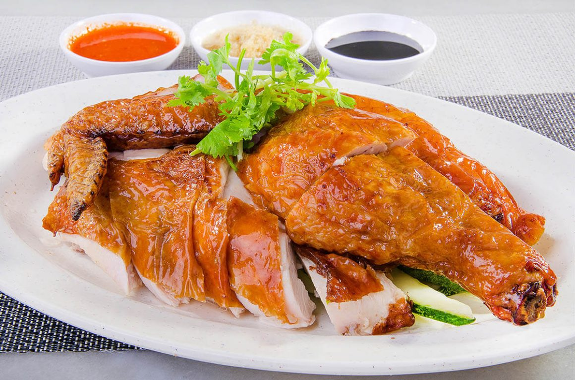 New Teck Kee Chicken Rice